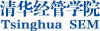 Tsinghua University School of Economics & Management