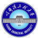 Harbin Engineering University (HEU)