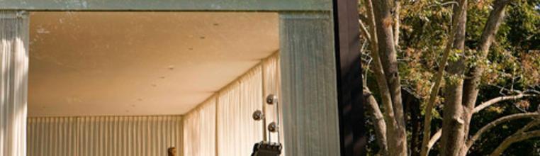 M ster universitario en el proyecto de arquitectura for Maestria en interiorismo arquitectonico