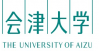 The University Of Aizu