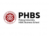 Peking University HSBC Business School (PHBS)