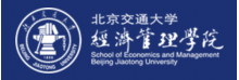 Beijing Jiaotong University - School of economics and management