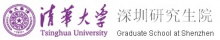 Graduate School at Shenzhen Tsinghua University